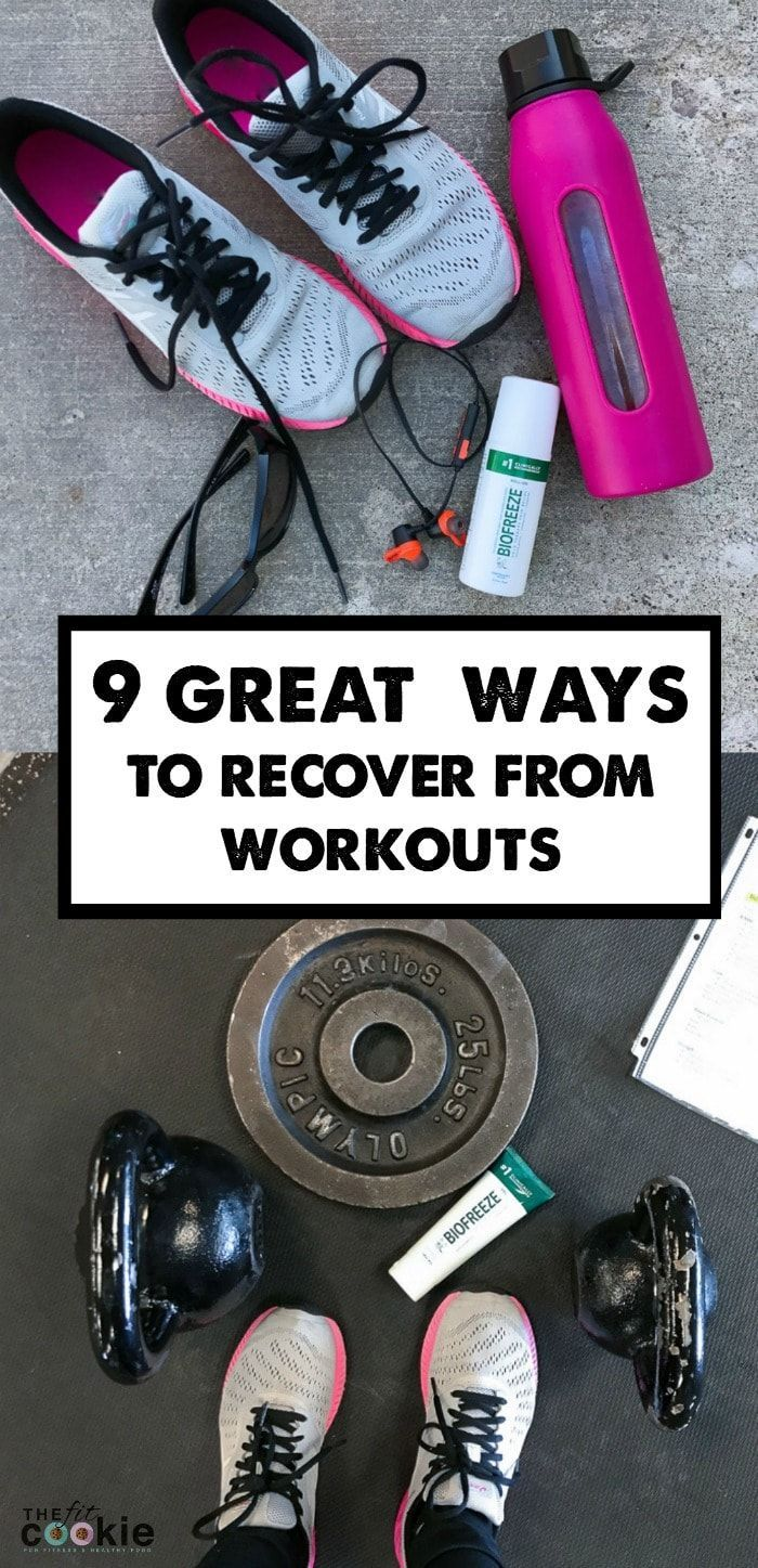 Sore or fatigued from your workout program? Rest and recovery are just as important in fitness as getting your workouts in! Here are 9 great ways to recover from workouts so you can keep doing what you love #sponsored by @Biofreeze #fitness #health