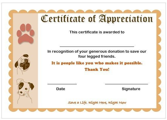 certificate of appreciation for donation