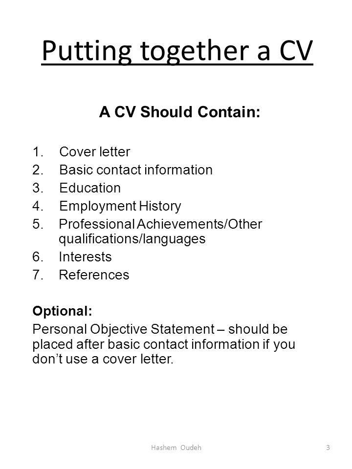 Do I Need A Resume Download I Need A Resume - what does a cover letter contain