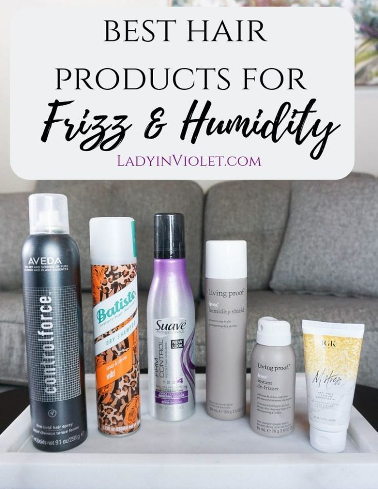 best hair products for frizz and humidity | Houston Beauty Blogger Lady in Violet #haircare #beautytips #hairproducts