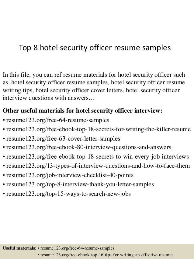 Hotel Security Resume Professional Hotel Security Guard Templates - security resume