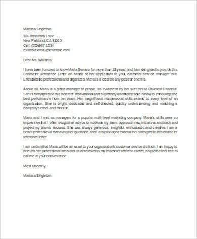 Bank Reference Letter Sample 7 Bank Reference Letter Templates - landlord reference letter