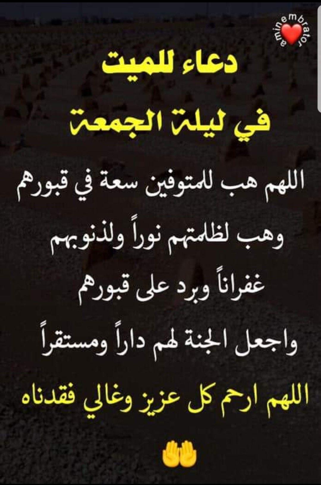 Pin By خليفه On اذكارات Quran Quotes Verses Quran Quotes Quotes
