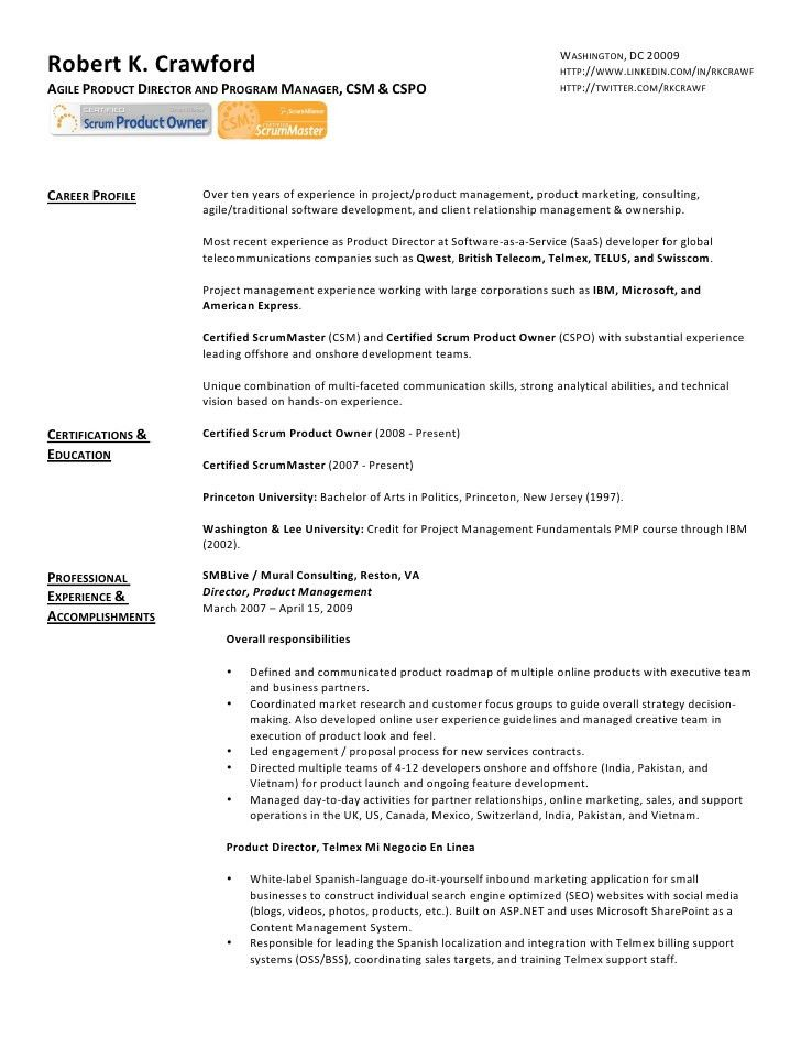 software development project manager cover letter resume cv