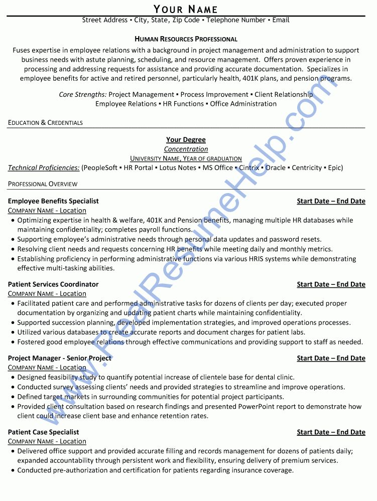 resume samples for hr resume for a generalist in human resources hr specialist resume administrative - Administrative Specialist Resume