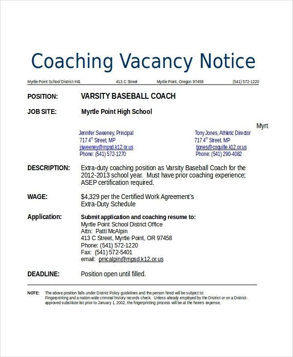 baseball coach cover letter cover letter samples coaching - Coaching Cover Letter