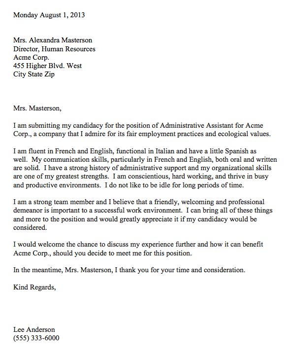 human resources administrator cover letter | resume-template ...