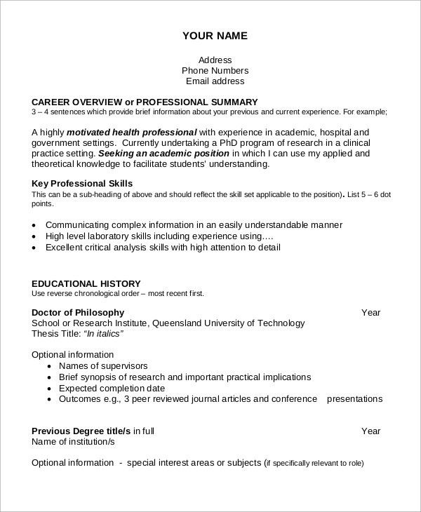 academic resume for graduate school