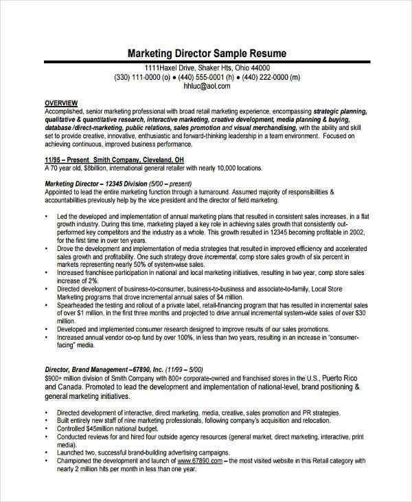 Merchandiser Job Description Resume - Gse.Bookbinder.Co