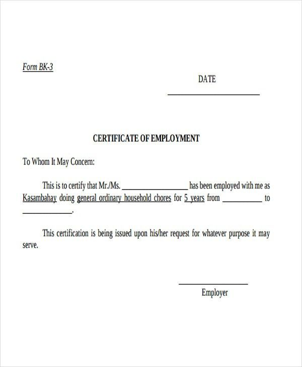 Sample Format Of No Objection Certificate From Employer No - certification of employment sample