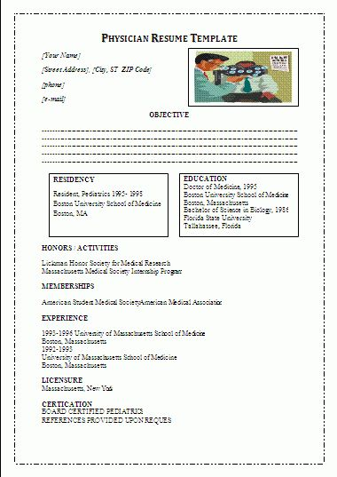 doctors resume format doctor resume template 16 free word excel doctor resume template - Resume Format For Doctors
