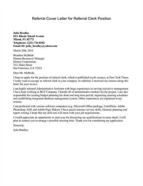 Cover Letter With Reference Cover Letter Reference Template - letter of reference sample