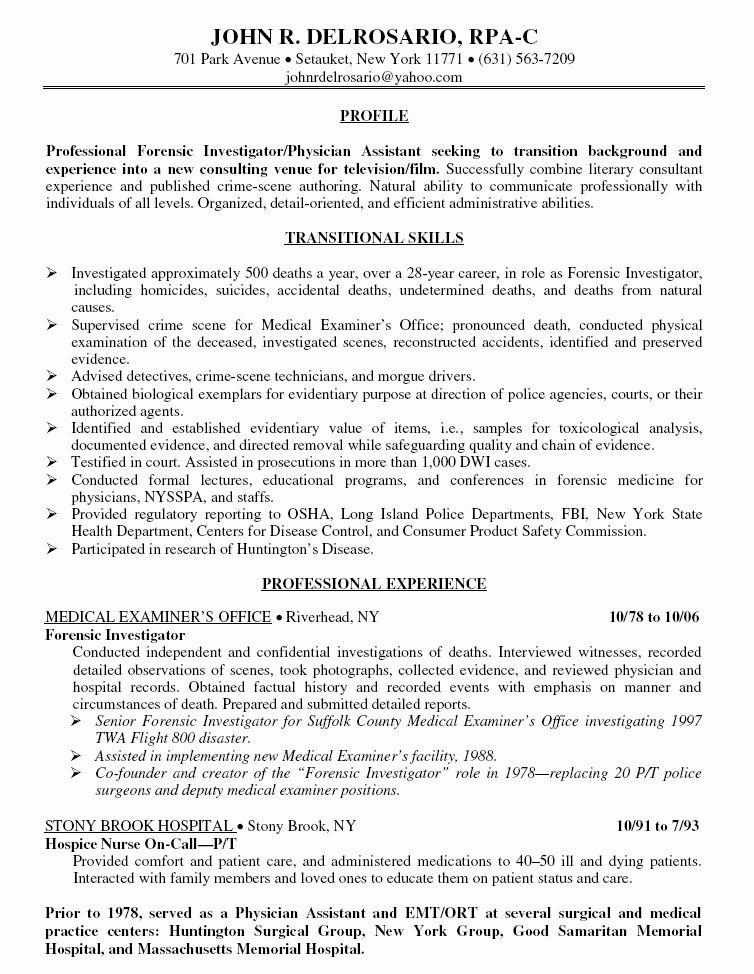 forensic investigator cover letter afterelevenblogcom