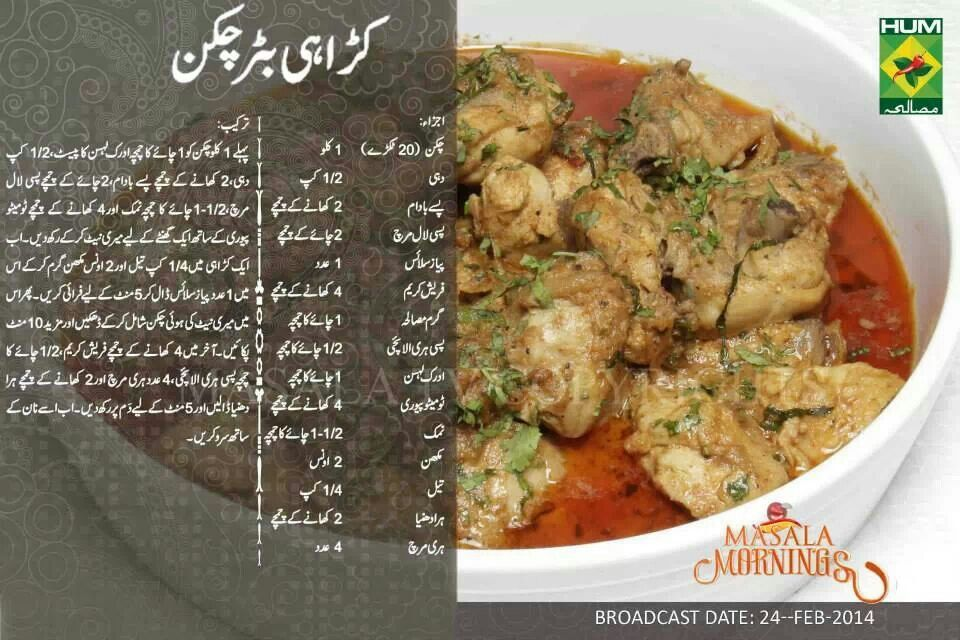1000+ images about Chiken's Recipes... on Pinterest ...