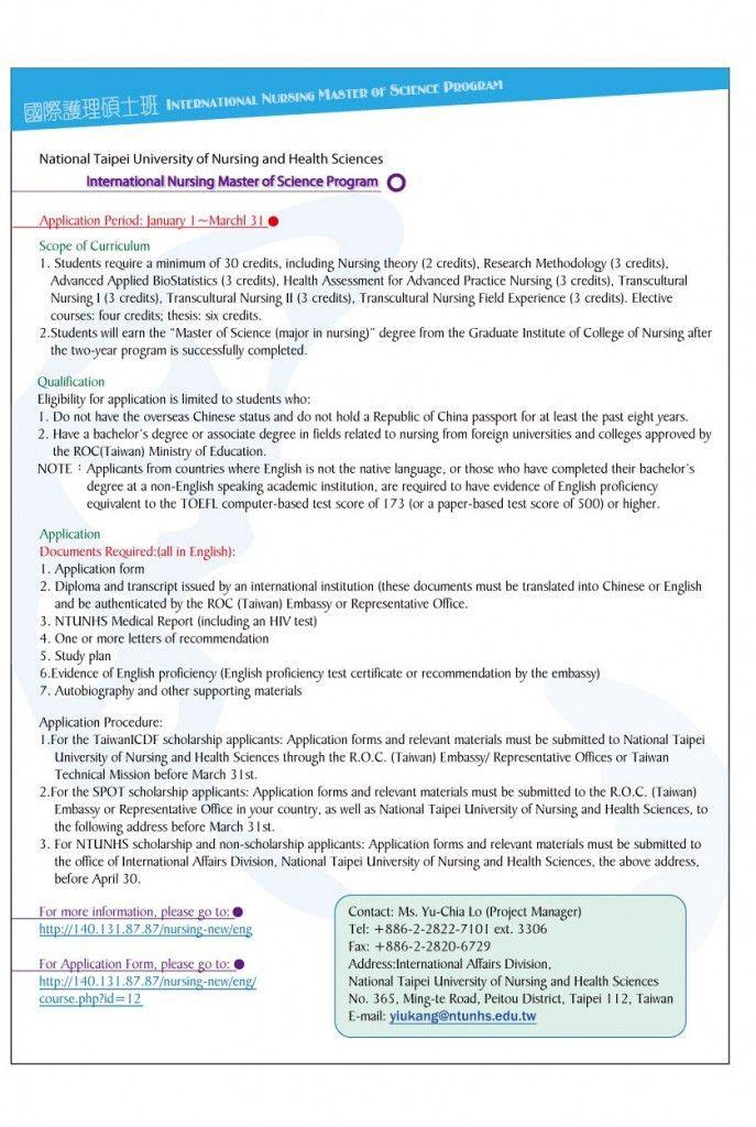 ... Hiv Tester Cover Letter Cvresumeunicloudpl   Hiv Tester Cover Letter ...