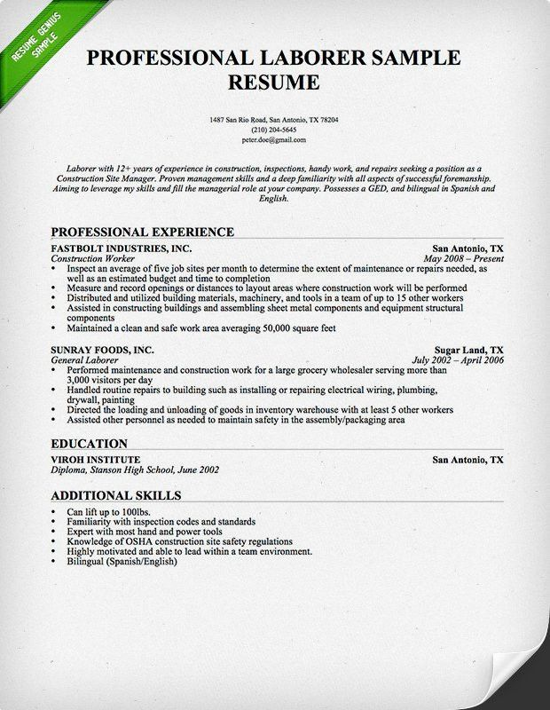 Resume Examples Construction Construction Worker Resume Sample