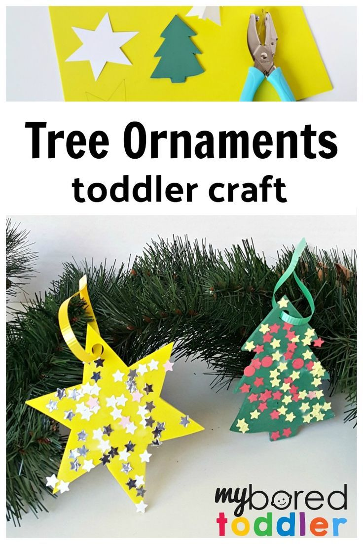 Tree ornaments foam craft for toddlers for Christmas – an easy toddler Christmas craft idea for Christmas – these decorations look great on a tree and use fine motor skills too! #myboredtoddler #toddlerChristmas #christmascraft #christmastreedecorations #kidschristmas #toddlercraft #toddlercrafts #toddleractivity #toddleractivityideas