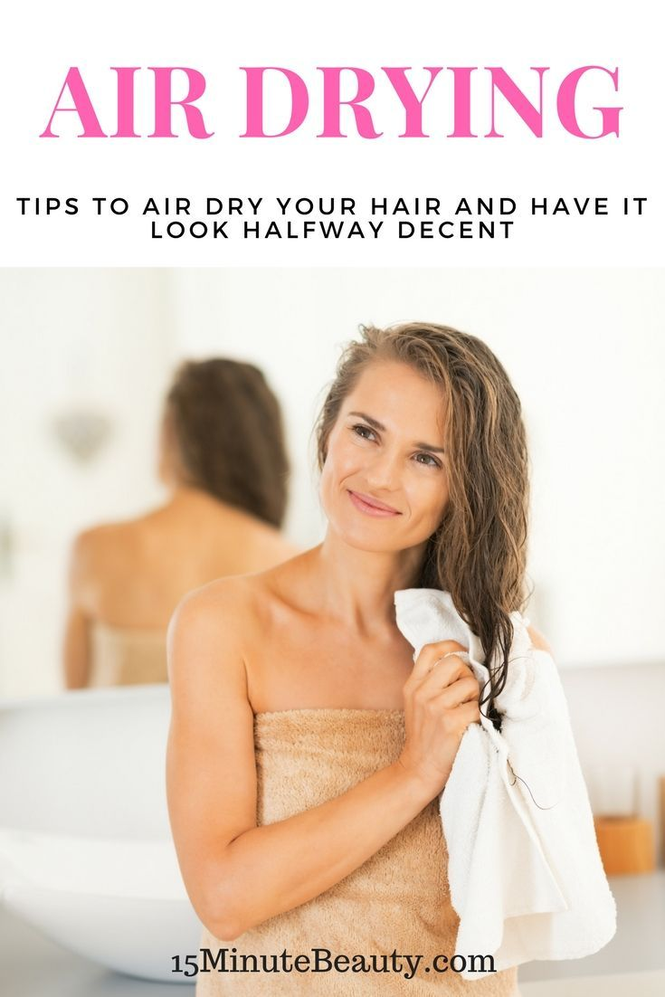 Do you want to air dry your hair, but it ends up being frizzy, limp and lifeless? There's a definite art to air drying your hair and having a great hair day. Here are my best airy drying tips for your hair!
