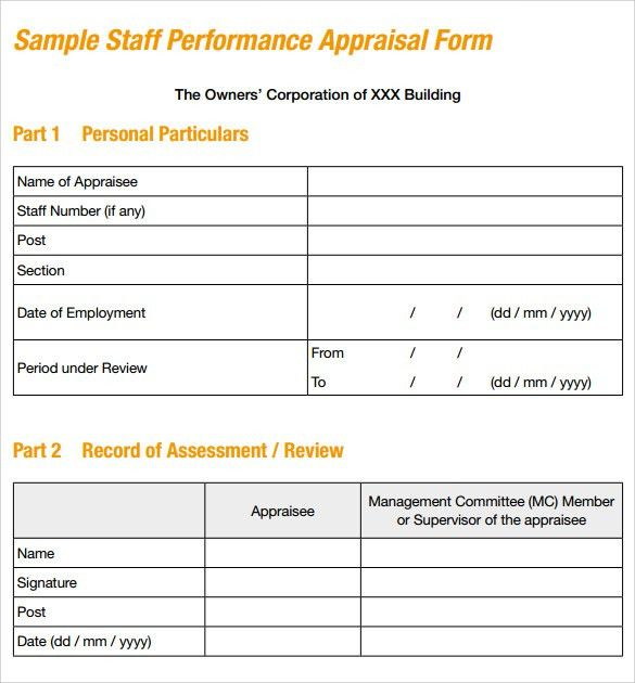 ... Performance Appraisal Format Sample 8 Hr Appraisal Forms Hr   Employee  Appraisal Samples ...  Performance Review Format