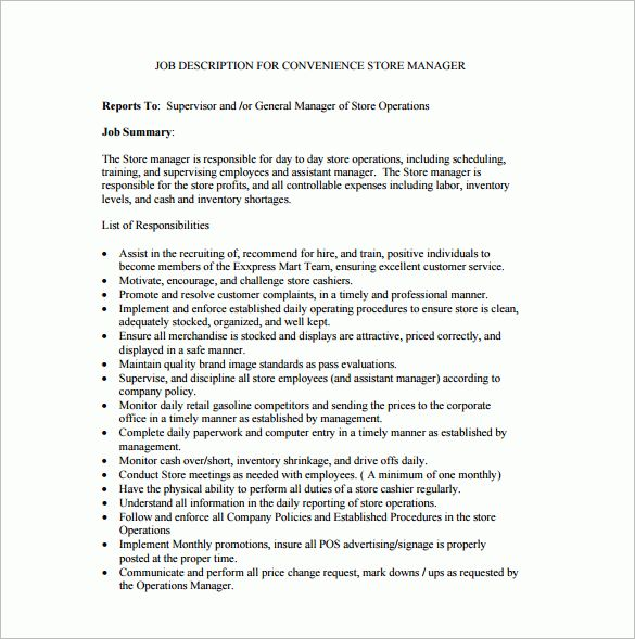 Inventory Manager Job Description Download Inventory Manager Job - assistant manager job description