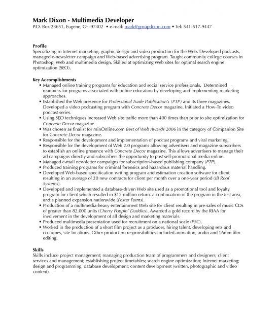 Powerbuilder developer cover letter