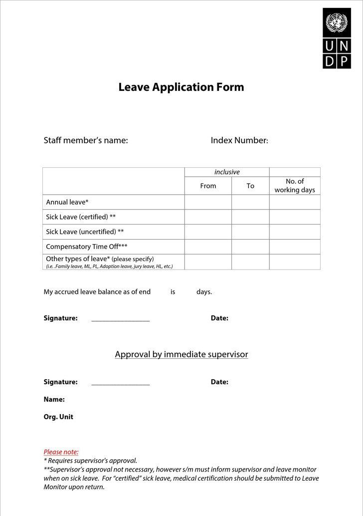 Leave application form template free printable word templates - application for leave