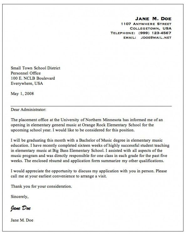 sample education cover letters