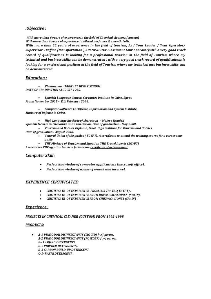domestic cleaner cover letter download cleaner cover letter house cleaner resume domestic cleaner cover letter download cleaner cover letter house cleaner