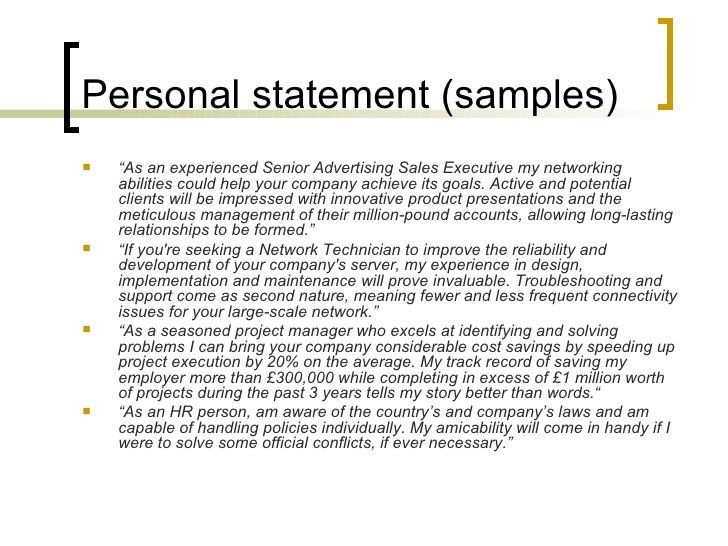 Personal Statement Examples For Resume Resume Personal Statement