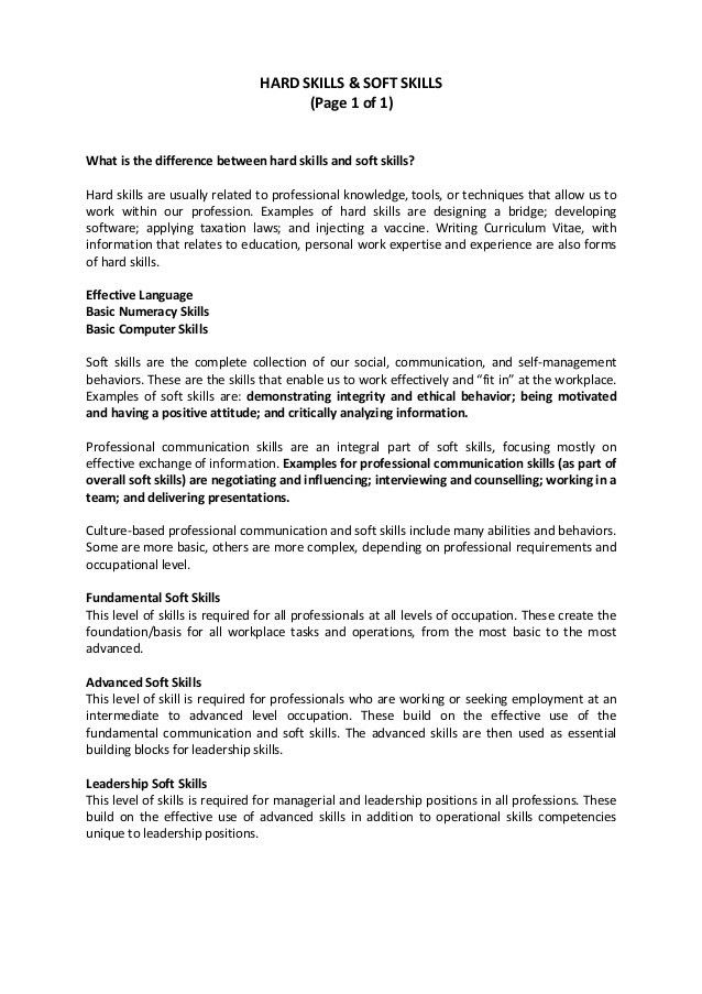 List Of Soft Skills For Resume - Windenergyinvesting