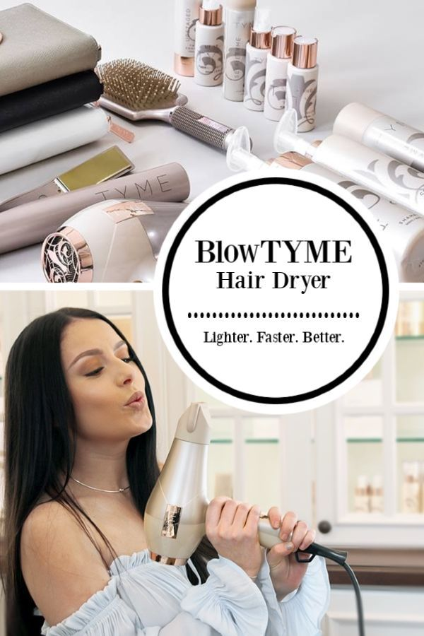 Take some of the drama out of your hair with the BlowTYME Hair Dryer! Enter for a chance to win at Erica Ever After! #haircare #hair #beauty #hairtools #Giveaway