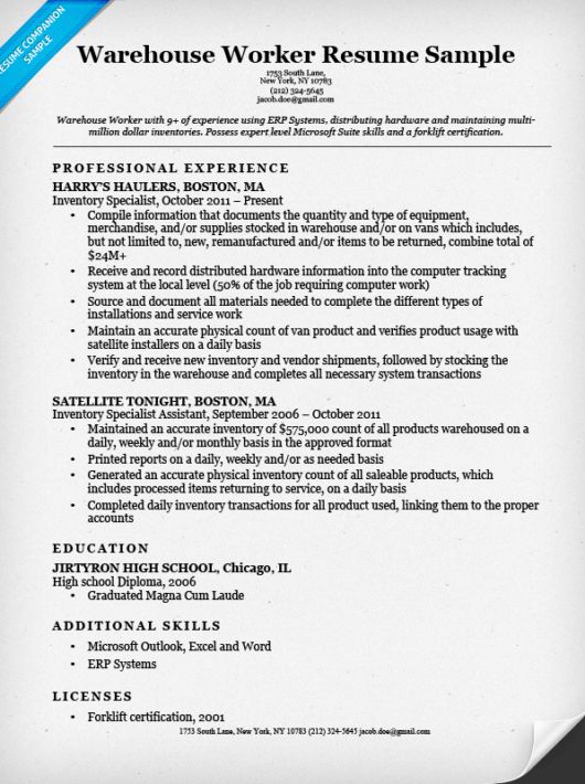 Resumes For Warehouse Workers Warehouse Worker Resume Sample - warehouse worker resume