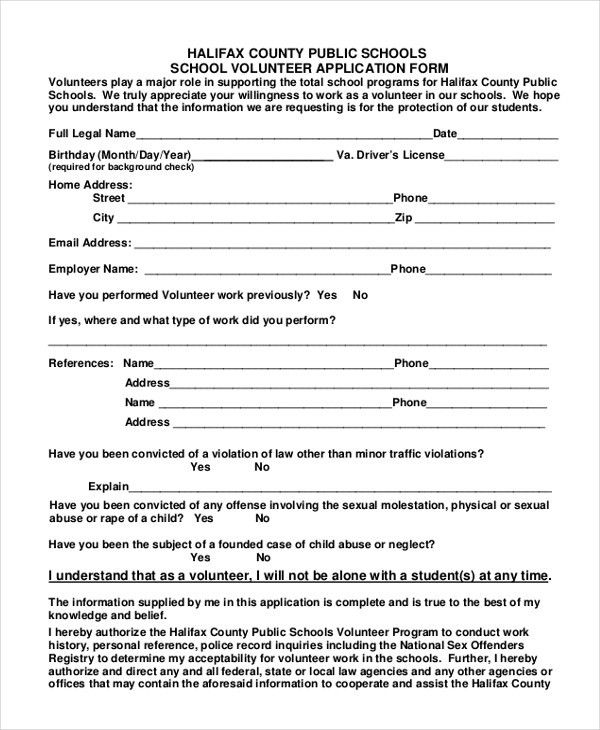 Admission Form For School School Admission Form Free Printable - format of admission form