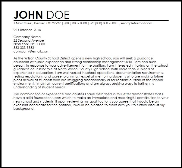 Cover Letter High School Counselor   Andrian James Blog