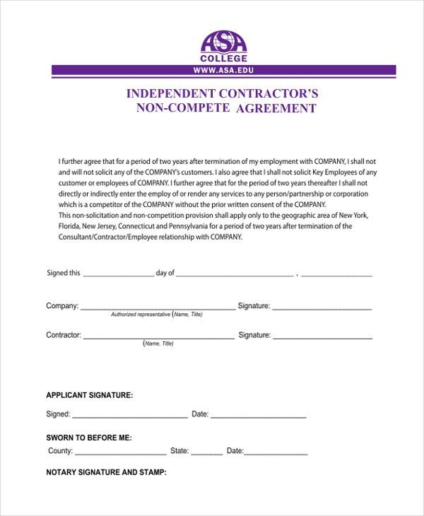 Contractor Agreement Form Independent Contractor Agreement - sample independent contractor agreement