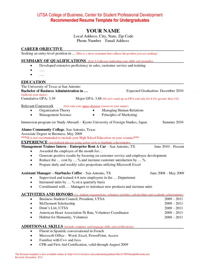 resume samples doc file resume templates free download doc free