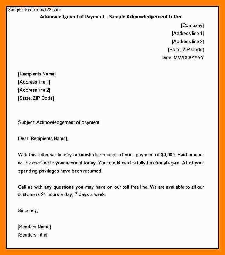 cash receipt acknowledgement letter