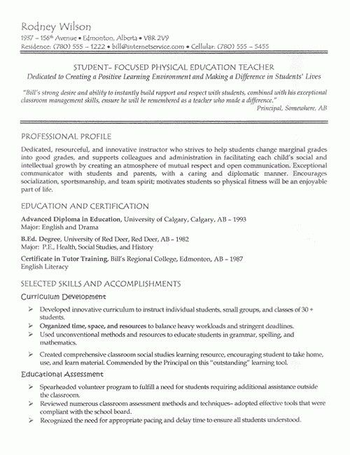 sample profile for resume how to write a professional profile resume example profile - Profile Resume Example