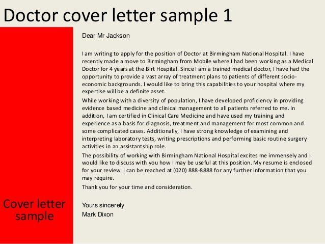 Orthopedic Doctor Cover Letter Cvresumeunicloudpl