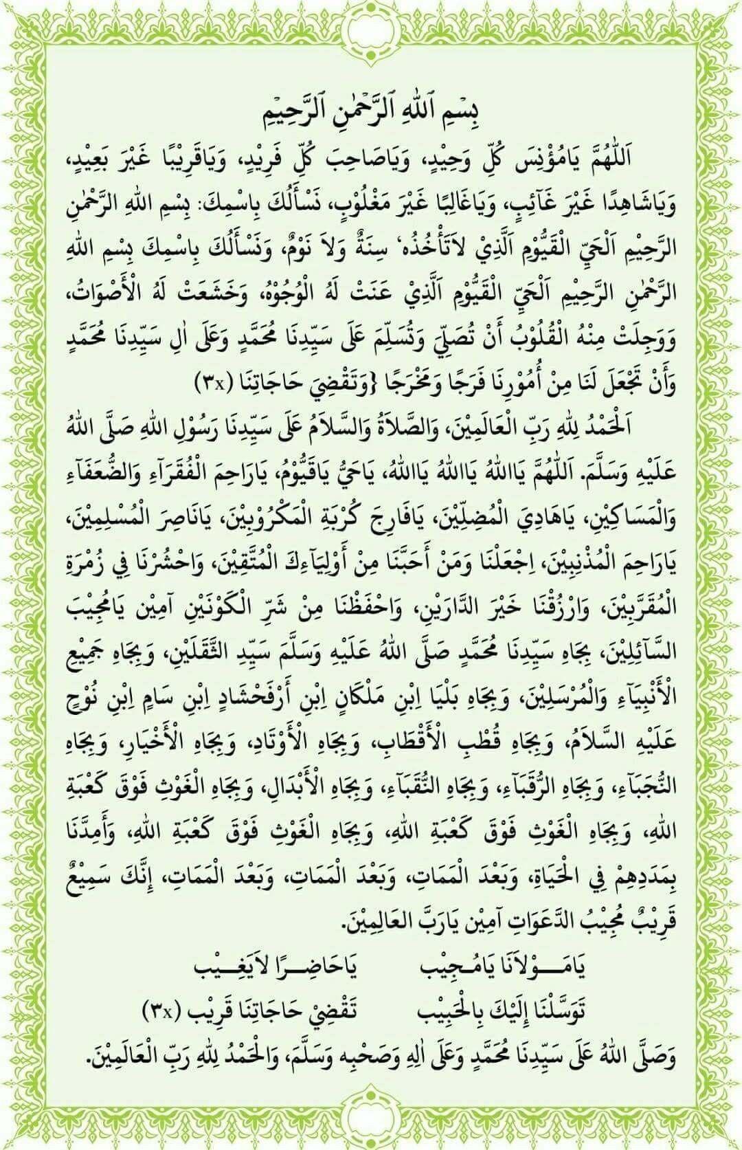 ختم القرآن في رمضان Islam Facts Ramadan Muslim Ramadan