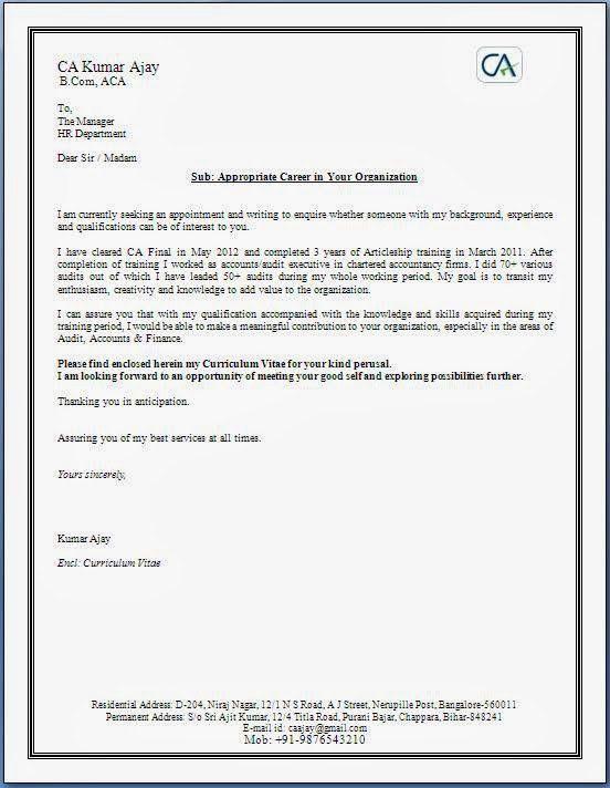 cover letter for cs articleship