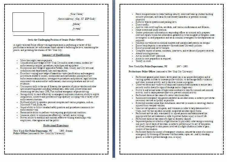 Police Officer Resume Examples - Examples of Resumes