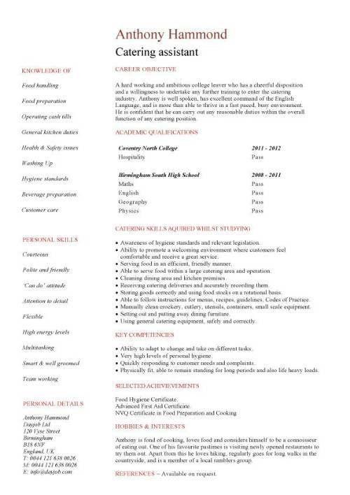 Sample No Experience Resume No Experience Resume Job Resume - resume examples for any job