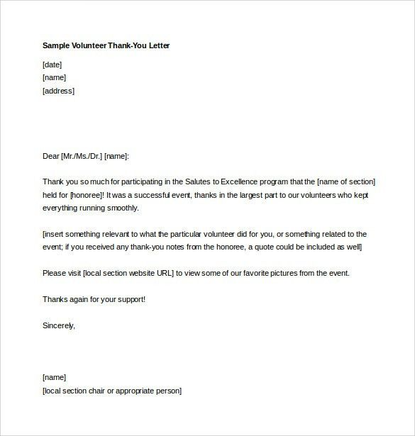 Volunteer Appreciation Letter Sample] Volunteer Thank You Letter