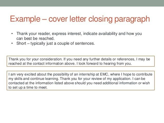 closing line for cover letters