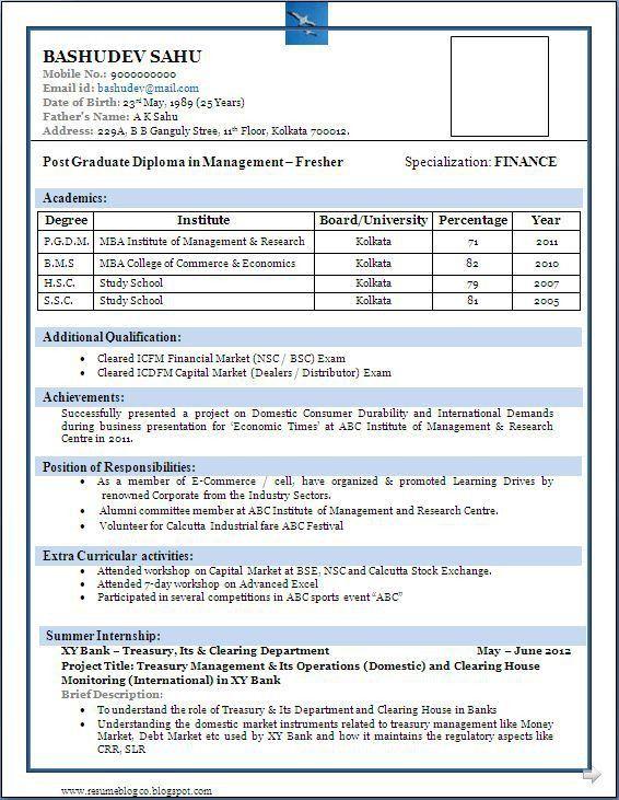 Resume Format For Freshers Bca Bca Fresher Resume Format Doc Mca