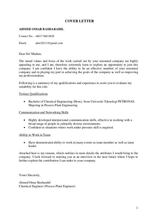 ... Cover Letter To Cv Cover Letter Examples Template Samples   Mill Worker  Cover Letter ...