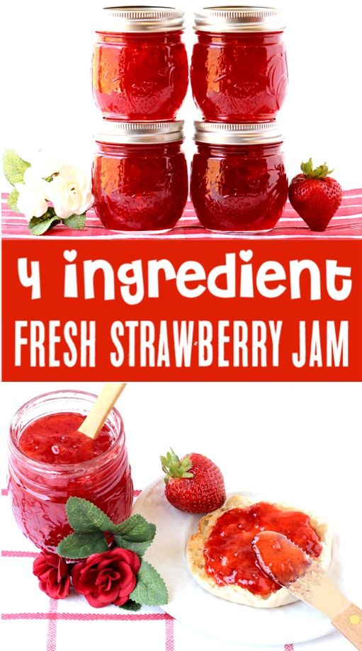 Strawberry Jam Recipe for Canning! {4 Ingredients = BEST HOMEMADE JAM EVER!!}