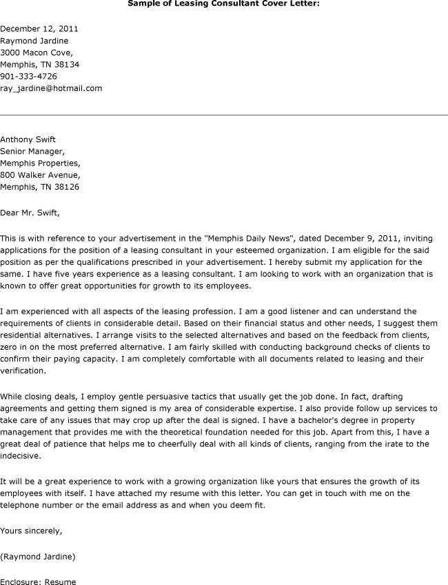 Economic Advisor Cover Letter Cvresumeunicloudpl