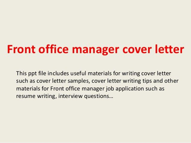 cover letter for front office manager - Selol-ink